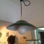 S150x150 lamp.g1