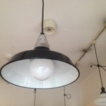 S150x150 lamp.b3